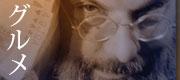 世界中のマジシャンから尊敬を集める「マジックの哲学者」ユージン・バーガー。彼の代表作がDVDとダウンロード版で登場。